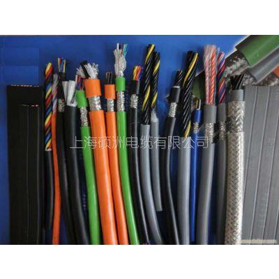 供应供应耐磨屏蔽拖链电缆