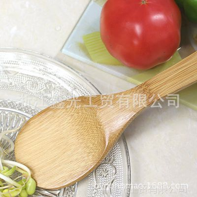 鑫光 无漆环保天然楠竹饭勺  竹米饭铲碳化饭铲不粘锅勺子健康
