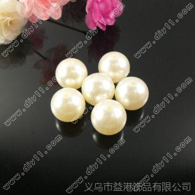 Z 饰品配件义乌饰品配件 21.5MM大塑料珍珠 2.2CM仿珍珠 珍珠色