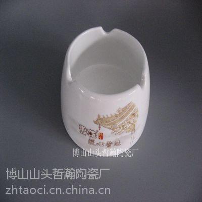 淄博哲瀚陶瓷厂供应强化瓷雪花啤酒烟灰缸 异性陶瓷烟缸定制批发可加印logo