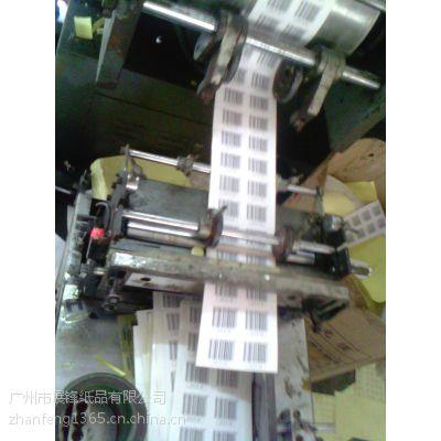 花都区不干胶贴纸印刷定制厂家(花都展锋做不干胶标贴很专业的服务也好产品具有粘性强,防水,耐高温等特点