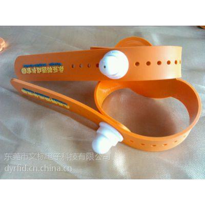 供应双频腕带/母婴腕带/防拆腕带/游乐场腕带文标电子