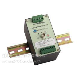 TM301-A00-B00-C00-D00-E00-F00-G00轴振动监视保护仪