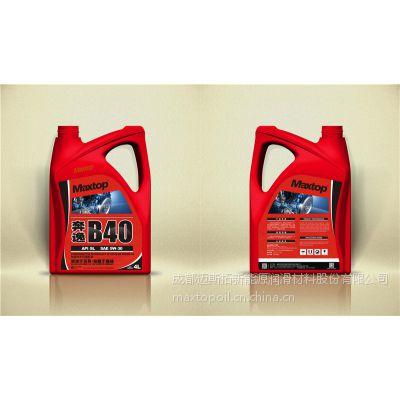 迈斯拓奔逸B40 - 加氢技术汽油机油 SL