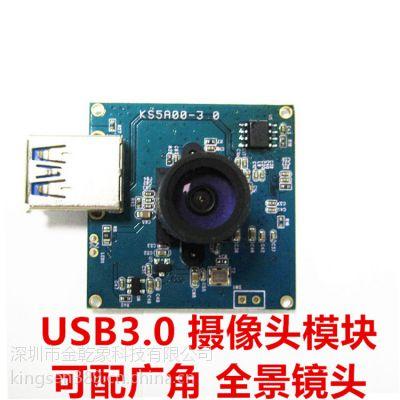 金乾象 高清摄像头模组 USB3.0 2560x1920硬件500万像素 工业模组 视频会议网络直播