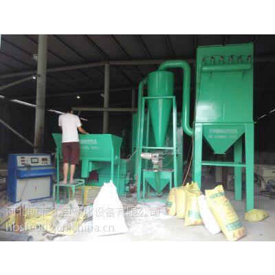 环保达标的pvc磨粉机 河北斯菲尔pvc磨粉机效率高