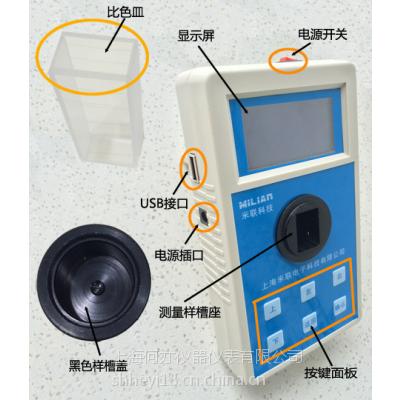 何亦ML9020S智能多参数水质测定仪采用光电子比色检测原理取代传统的目视比色法。