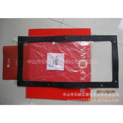 【供应】中央空调配件,特灵垫片GKT01933,维修配件