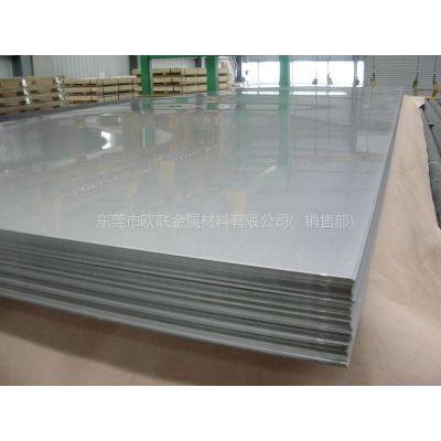 供应N08800耐热高温合金钢