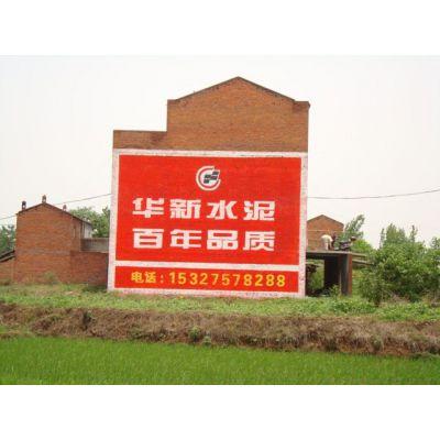 供应湖北天知胜广告公司