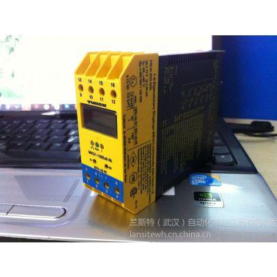 供应MC25-144-LRP/24VDC图尔克安全栅特价供应