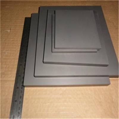 供应高硬度钨钢板CD-KR824_进口耐磨损钨钢板_CD850钨钢