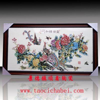 供应陶瓷瓷板画 瓷板画定做、大型室外宣传墙 景观瓷板画定做 景德镇顺鑫陶瓷厂家供应