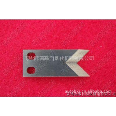 供应高性能优质剥线机特殊V型钨加长钢刀片硬质合金精加工刀片