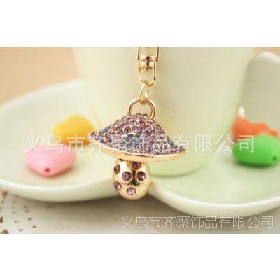 校园流行可爱小挂饰 女生专属粉色小蘑菇钥匙扣 礼品批发