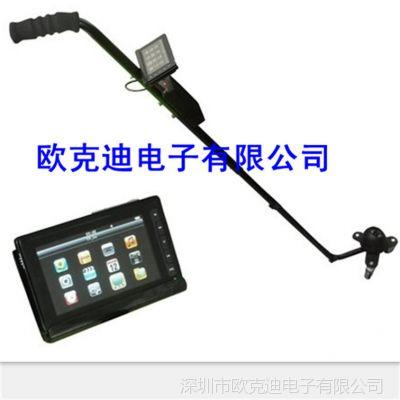 出口全球OKDMD-V3D可视录像高清摄像头车底安全检查镜大量供应
