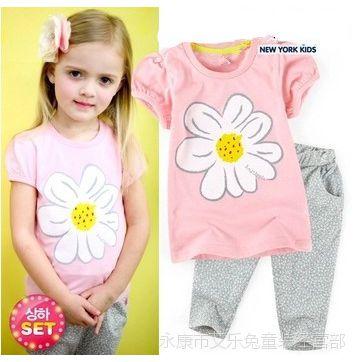 2014新款夏装儿童套装 太阳花女童套装 批发 太阳花套装