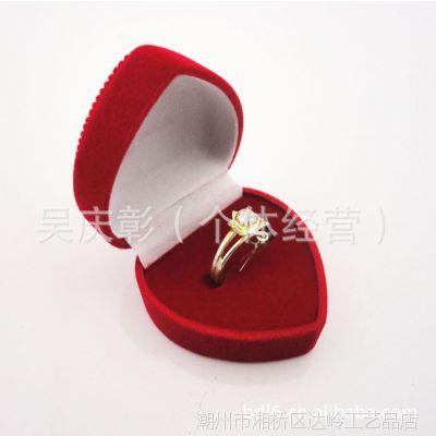 高档戒指首饰盒 爱心桃戒指盒 求婚戒指盒 饰品包装盒   礼盒