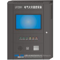 LFS200电气火灾监控系统