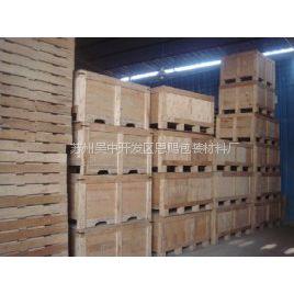 吴江胶合木箱 机械木包装 重型包装箱