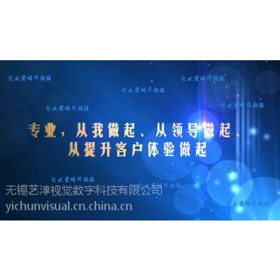 企业宣传片拍摄 上海艺淳(无锡苏州常州南京分部)
