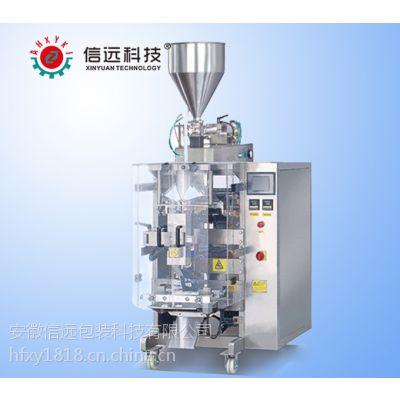 全自动高精度液体定量灌装机