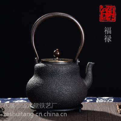 泽水堂铸铁壶批发厂家 日本铸铁壶高端手工定制