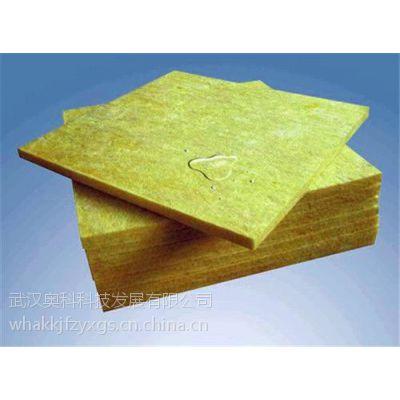 武汉岩棉板|奥科科技|武汉防水岩棉板价格