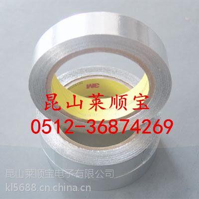 3M胶带-371 昆山莱顺宝胶黏制品厂