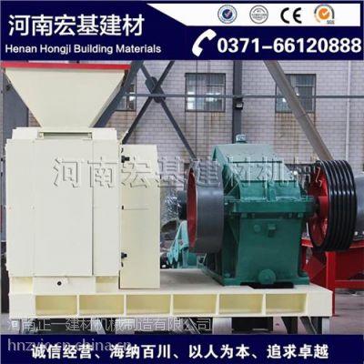 河南宏基建材机械(图)|挤压 球机|湖北压球机
