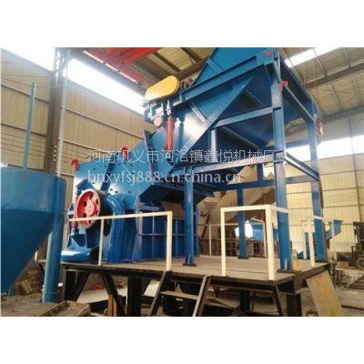 鑫悦机械(在线咨询),金属粉碎机,金属粉碎机设备