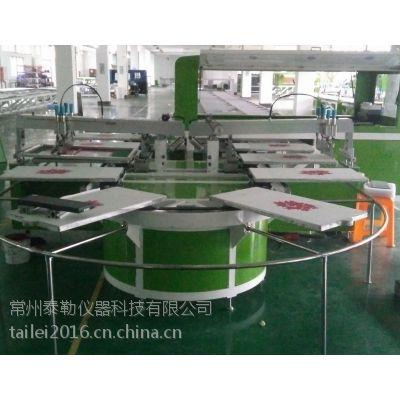 泰勒 LF-CY1数码成衣印花机 布料印花机 平网印花机丝印设备 厂家直销