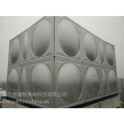不锈钢水箱厂家 不锈钢水箱价格-湖北诺赛新厂家