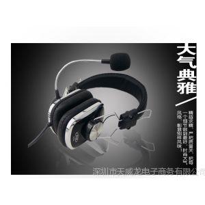 供应情声QS-825 耳机 头戴式电脑游戏耳麦克风话筒 话筒 正品