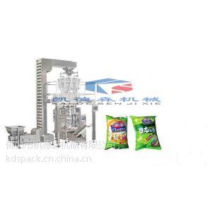 供应佛山凯德森机械供应颗粒、片状、块状食品包装机