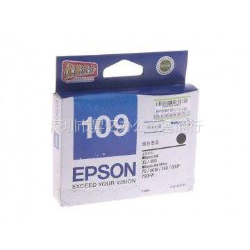 供应epson me300墨盒,epson me300墨盒生产厂家,epson me300墨盒批发