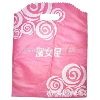 供应定做无纺布袋 无纺袋 环保袋 广告袋 包装袋 公司宣传用袋