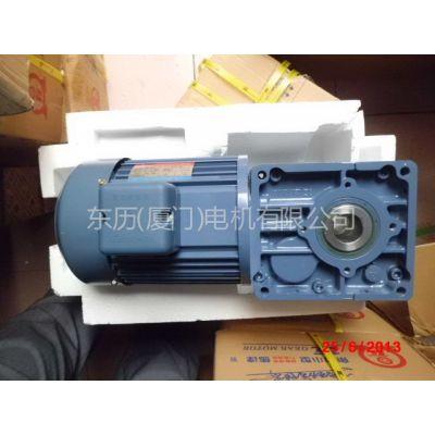 供应东历(厦门)轴上型涡轮减速机TL5080-1500-200S3B