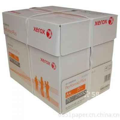 供应合肥市施乐(Xerox) Performa 80g A4 金美商务纸