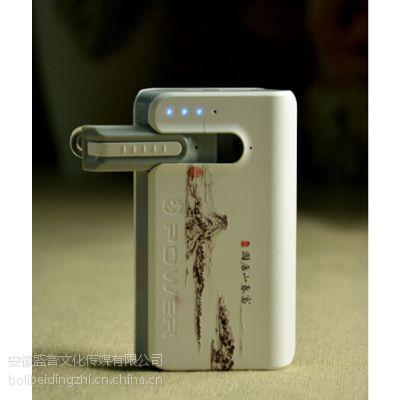 供应合肥东方韵移动电源定制 EPOT手机伴侣—合肥盛誉礼品