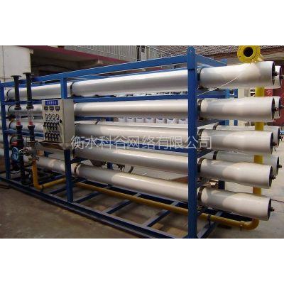 供应反渗透设备是人体及时补充优质水份的选择