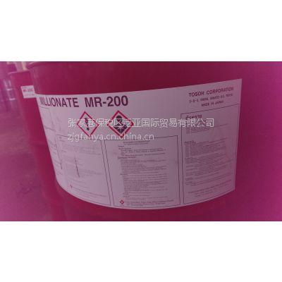 聚合MDI ;MR-200,东曹MR-200;