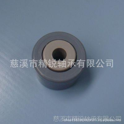 KTR-38×1.5 塑胶滚筒端盖轴承座 1.5高度轴承 轴承座