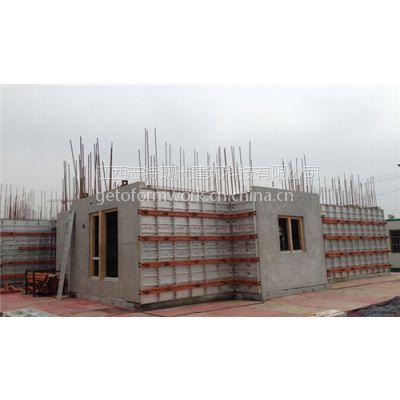 供应GETO第三代乐山市环保铝模板 铝合金模板 建筑铝模板 清水模板