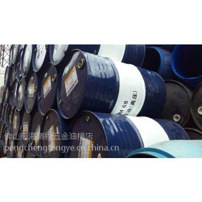 九成新 闭口铁桶 润滑油桶 200L铁桶 化工桶 涂料桶 珠三角可送货(佛山)