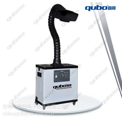 供应艾灸抽烟机、艾烟净化机、焊烟净化器