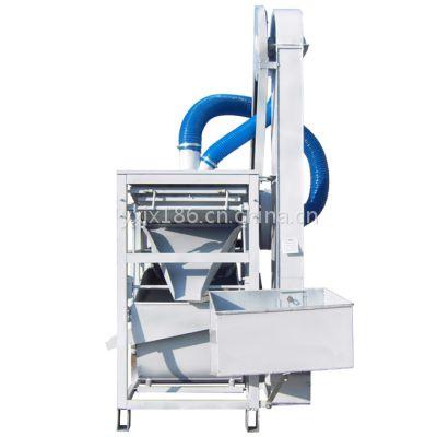 永兴机械JXJ-102半封闭式比重玉米种子除霉筛选机、大豆玉米蔬菜种子清选机筛选机