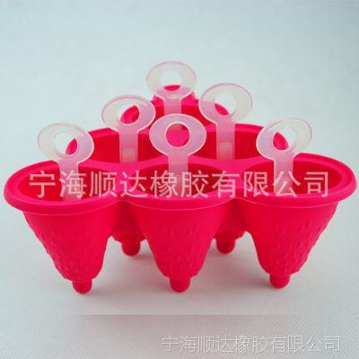 品牌厂家食品级硅胶冰棍模具 棒冰盒雪糕模具