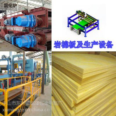 技术合作 岩棉板生产设备 市场广阔 投资回报快 国家扶持项目 一对一建厂指导 免费维修