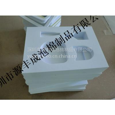 供应EVA海绵内衬包装盒 EVA泡绵一次成型包装